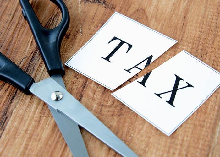 その他節税対策